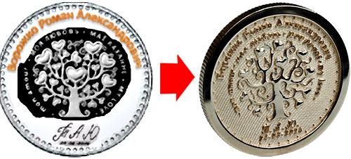Изображение - Изготовление сувенирных монет lucky-coin2