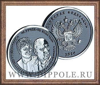 Изображение - Изготовление сувенирных монет Moneta-yubiley